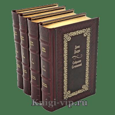 Дени Дидро. Собрание сочинений в 10 томах