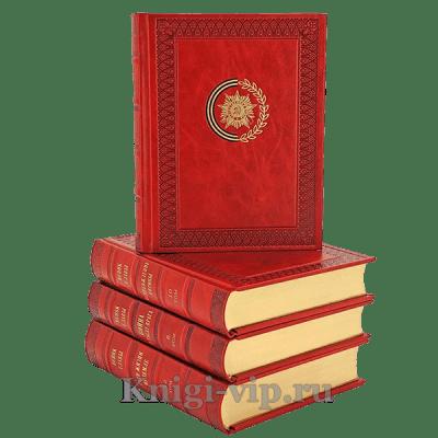 Венок славы (комплект из 12 книг)