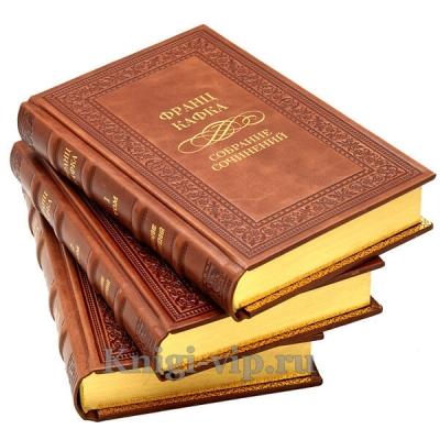 Франц Кафка. Собрание сочинений в 3 томах