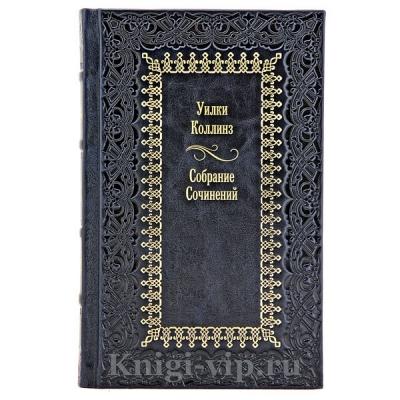 Уилки Коллинз. Собрание сочинений в 16 томах