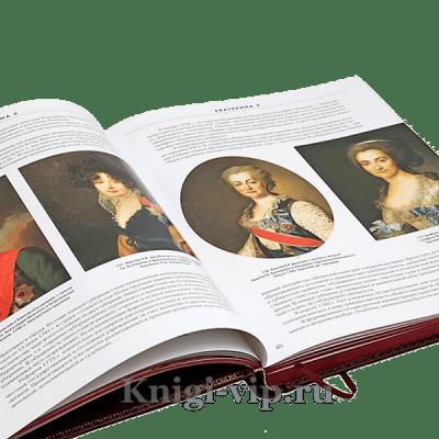 Геральдика России (подарочное издание)