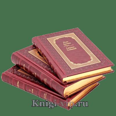 Юлия Друнина. Избранные произведения в 2 томах (комплект из 3 книг)