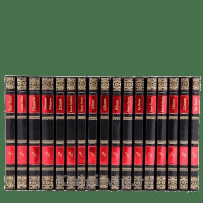 Библиотека приключений. Собрание в 43 томах