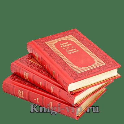 Джером К. Джером. Собрание сочинений в 3 томах
