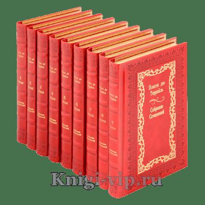 Понсон дю Террайль. Собрание сочинений в 17 томах