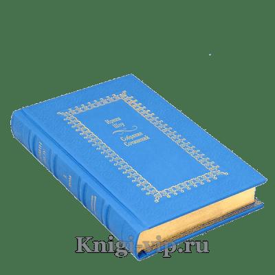 Ирвин Шоу. Собрание сочинений в 18 книгах