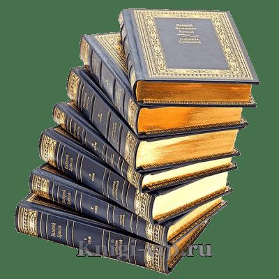 Валерий Брюсов. Собрание сочинений в 7 томах