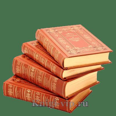 Всемирная библиотека поэзии. Собрание в 9 книгах
