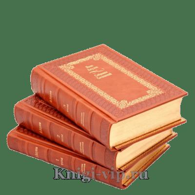 Иван Акулов. Собрание сочинений в 3 томах