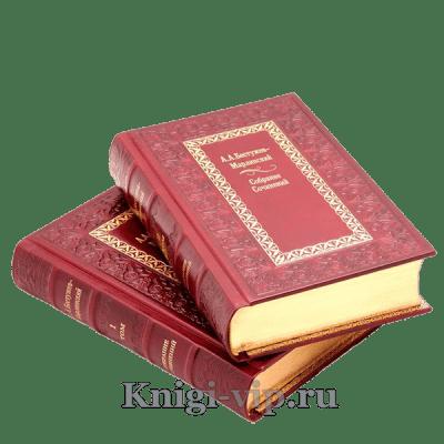 Александр Бестужев-Марлинский. Полное собрание сочинений в 2 томах