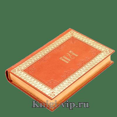 Максим Горький. Собрание сочинений в 30 томах