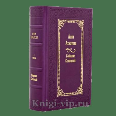 Анна Ахматова. Собрание сочинений в 6 томах + доп. том (комплект из 7 книг)