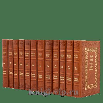 Андрей Белый. Собрание сочинений в 12 томах
