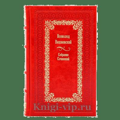 Всеволод Вишневский. Собрание сочинений в 5 томах + дополнительный том