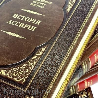 Древнейшая история востока в 4 томах