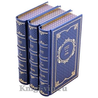 Джейн Остин. Собрание сочинений в 3 томах. Джейн Остен
