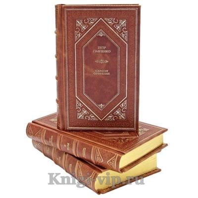 Петр Павленко. Собрание сочинений в 6 томах