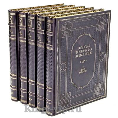 Советская историческая энциклопедия в 16 томах