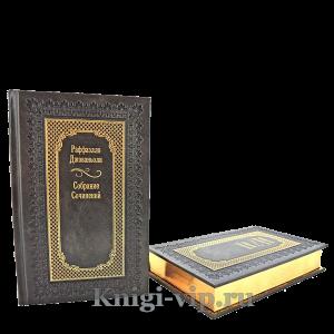 Рафаэлло Джованьоли. Собрание сочинений в 2 томах