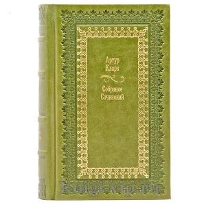Артур Кларк. Собрание сочинений в 8 томах