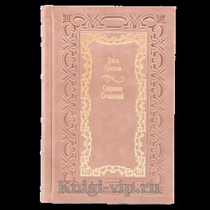 Джон Гришем. Собрание сочинений в 10 томах