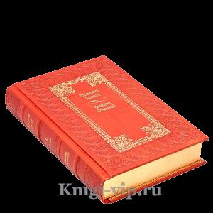 Элджернон Блэквуд. Собрание сочинений в 2 томах