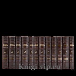 Уильям Теккерей. Собрание сочинений в 12 томах