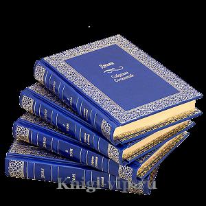 Абдуррахман Джами. Избранные произведения. В 4 томах