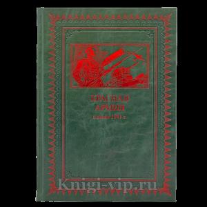 Красная армия в июне 1941г