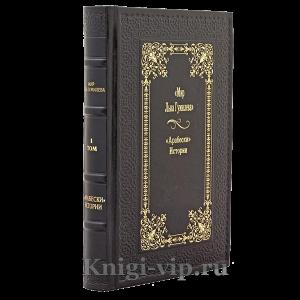 Мир Льва Гумилева `арабески` Истории (в 8 томах)