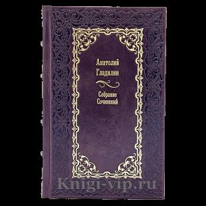 Анатолий Гладилин. Собрание сочинений в 7 томах