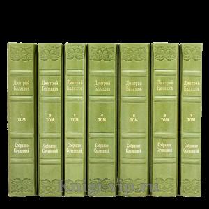 Дмитрий Балашов. Собрание сочинений в 14 томах