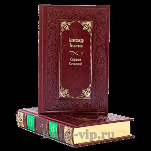 Александр Вельтман. Собрание сочинений в 2 томах
