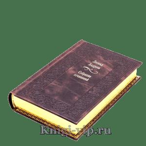 Леонид Андреев. Собрание сочинений в 6 томах