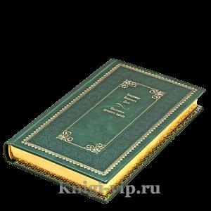 Владимир Даль. Пословицы русского народа в 3-х томах