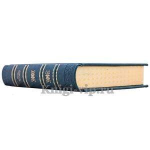 Атлас Анатомии Человека. Подарочное издание в кожаном переплёте