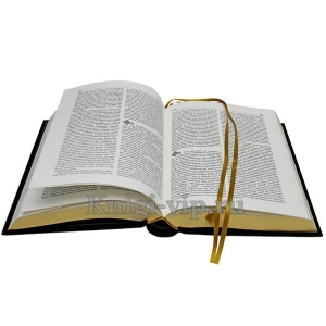 Библия в кожаном переплёте в футляре (Русский синодальный перевод)