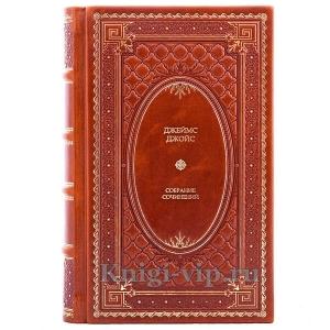 Джеймс Джойс. Собрание сочинений в 3 томах