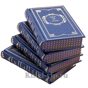 Эдгар Аллан По. Собрание сочинений в 4 томах