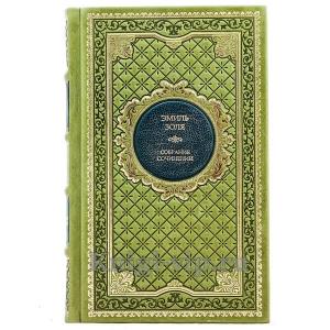 Эмиль Золя. Собрание сочинений в 5 томах