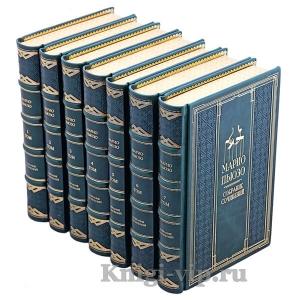 Марио Пьюзо. Собрание сочинений в 7 томах