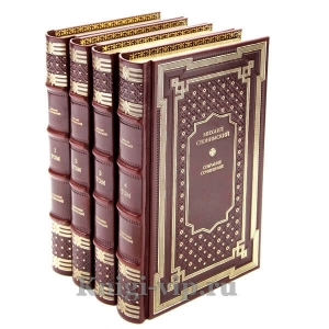 Михаил Слонимский. Собрание сочинений в 4 томах