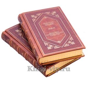 Николай Бердяев. Собрание сочинений в 2 томах