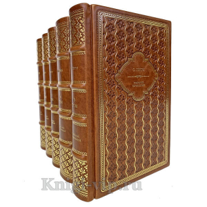 О. Генри. Собрание сочинений в 5 томах