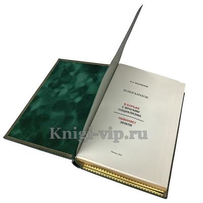 Виталий Масловский - Избранное