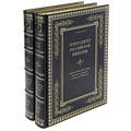 Афоризмы, энциклопедии, профессии