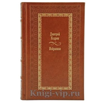 Дмитрий Кедрин. Избранные произведения