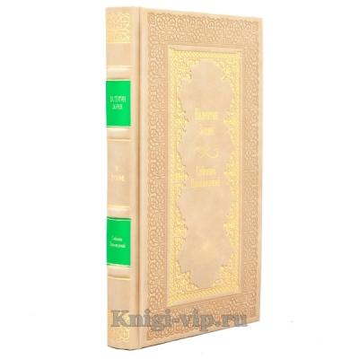 Валентин Зорин. Собрание произведений в 3 томах. Книги в кожаном переплёте