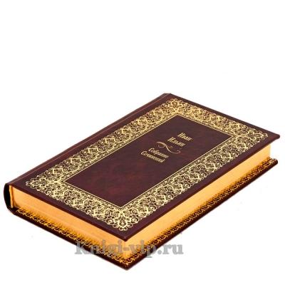 Иван Ильин. Собрание сочинений (комплект из 13 книг)