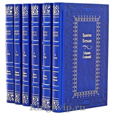 Костылев Валентин. Собрание сочинений в 8 томах